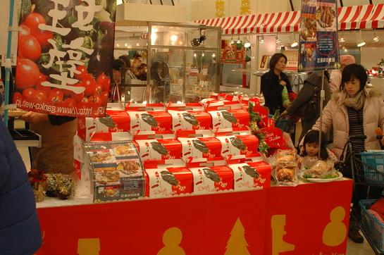 クリスマスローストチキン.JPG